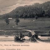 Сочи. Вид на Царскую площадку, до 1906 года