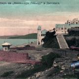 """Сочи. Вид на """"Кавказскую Ривьеру"""" и Дагомыс, до 1917 года"""