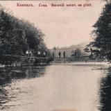 Сочи. Висячий мост на реке, до 1917 года