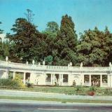 Сочи. Вход в Дендрарий, 1977 год