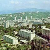 Сочи. Вид на центр Сочи, 1984 год