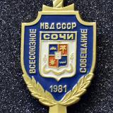 Всесоюзное совещание МВД СССР. Сочи 1981