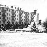Тихорецк. Вид на центральную площадь и магазин Маяк