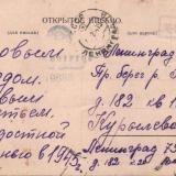 Адресная сторона. Туапсе. 1917 год. Изд. фот. Лейман, тип 2