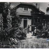 """Макопсе. Дом отдыха """"Макопсе"""", Коттедж, 1958 год"""