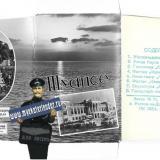 """Обложка набора фотоминиатюр """"Туапсе"""" 1960 год Фотохудожественный комбинат"""