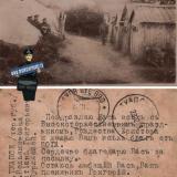 Туапсе, 29.12.1918 года