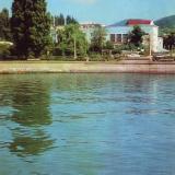 Туапсе. Дворец культуры моряков, 1976 год