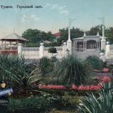 Туапсе. Городской сад, около 1914 года
