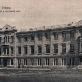 Туапсе. Управление и Окружной суд, до 1916 года