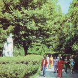 Туапсе. В городском парке культуры и отдыха, 1976 год.