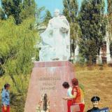 Туапсе. Вечный огонь у памятника Неизвестному солдату, 1976 год