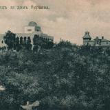 Туапсе. Вид на дом Перцева, до 1917 года