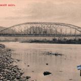 Туапсе. Вильяминовский мост до 1917 года