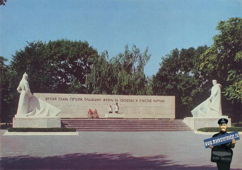 Анапа. Памятник борцам революци, воинам и партизанам Великой Отечественной войны.