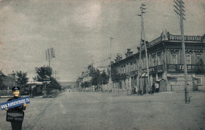 Армавир. Первомайская улица, угол ул. Ленина, около 1930 года