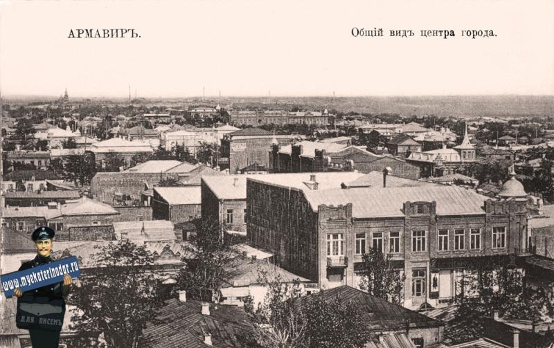 Армавир. Общий вид центра города, 1911 год