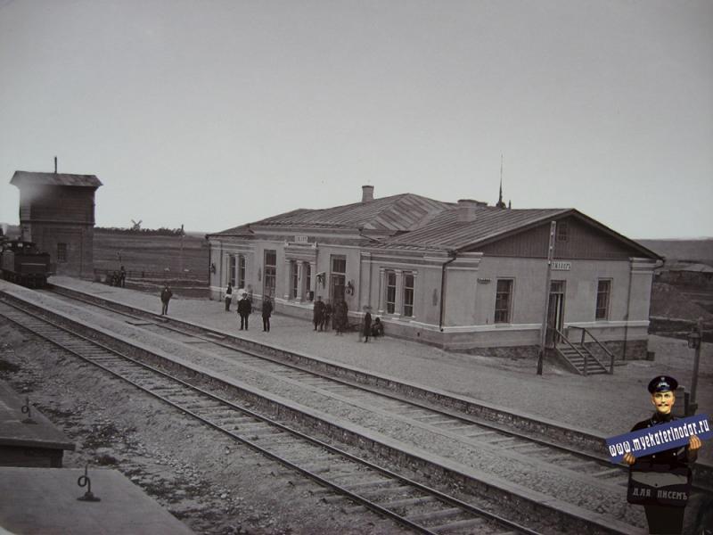 Армавир. Станция Армавир, 1885 год