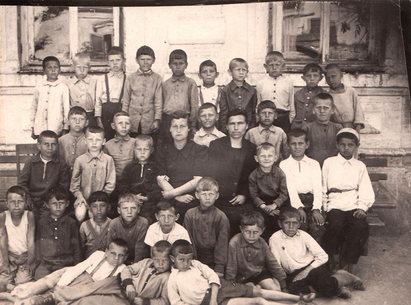 1945-1946 учебный год