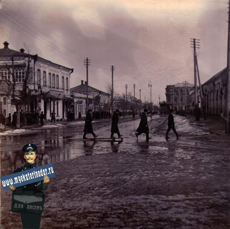 Ейск. Черноморская улица