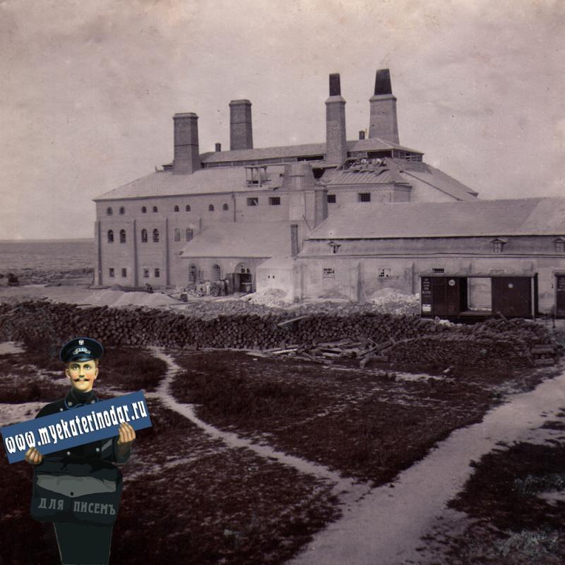 Ейск. Цементный завод, 1914 год