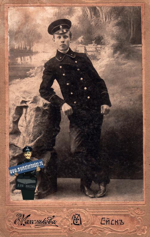 Ейск. Фотоателье Маханьковой Е., 1911 год