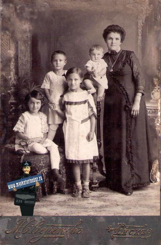 Ейск. Фотограф М.С. Сергеев, 1915 год
