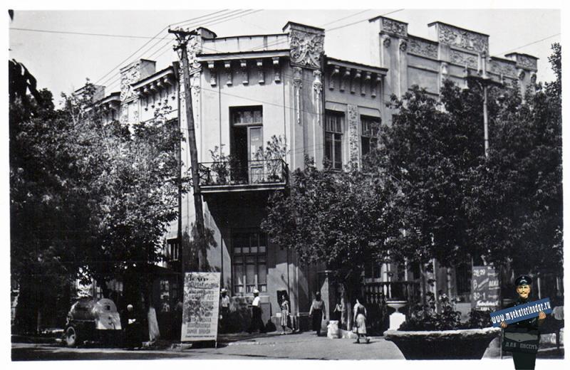 """Ейск. Гостиница """"Ейск"""", около 1965 года"""