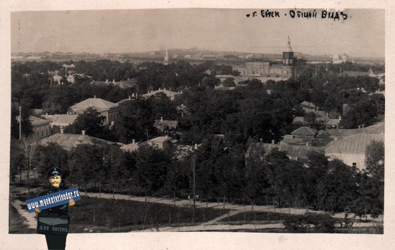 Ейск. Общий вид, 1930-е