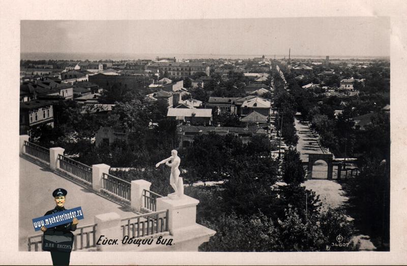 Ейск. Общий вид, 1939 год