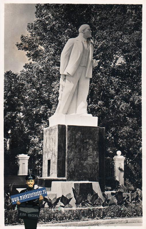 Ейск. Памятник В.И. Ленину, 1965 год