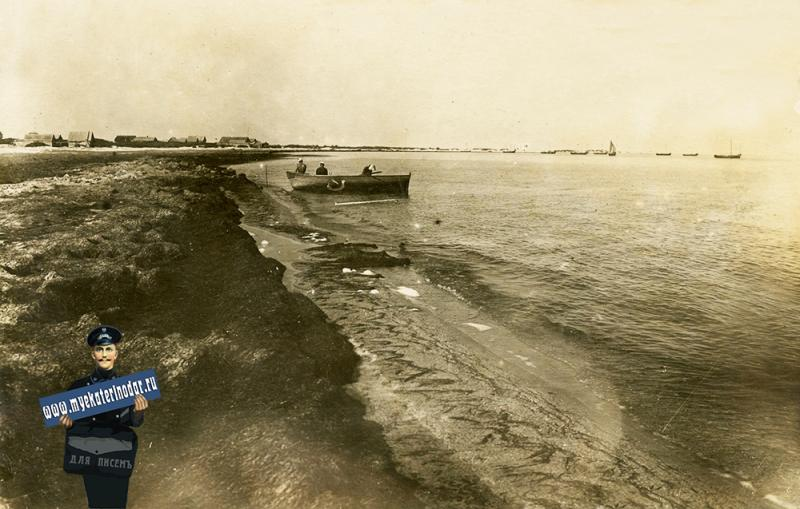 Ейск. Пляж, до 1917 года