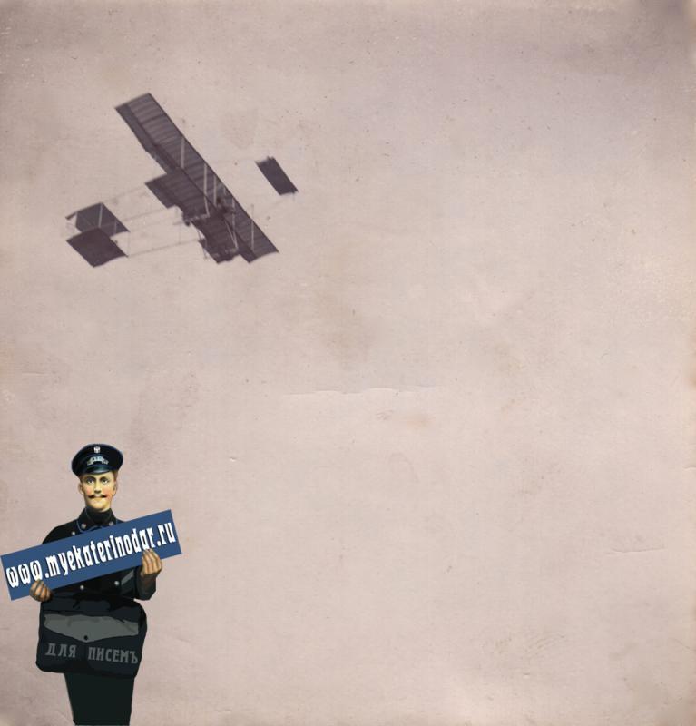 Ейск. Полет самолета, 1914 год
