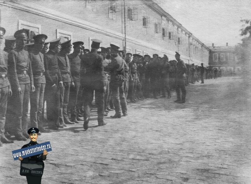 Ейск. Реальное училище, 1916-1917 гг.