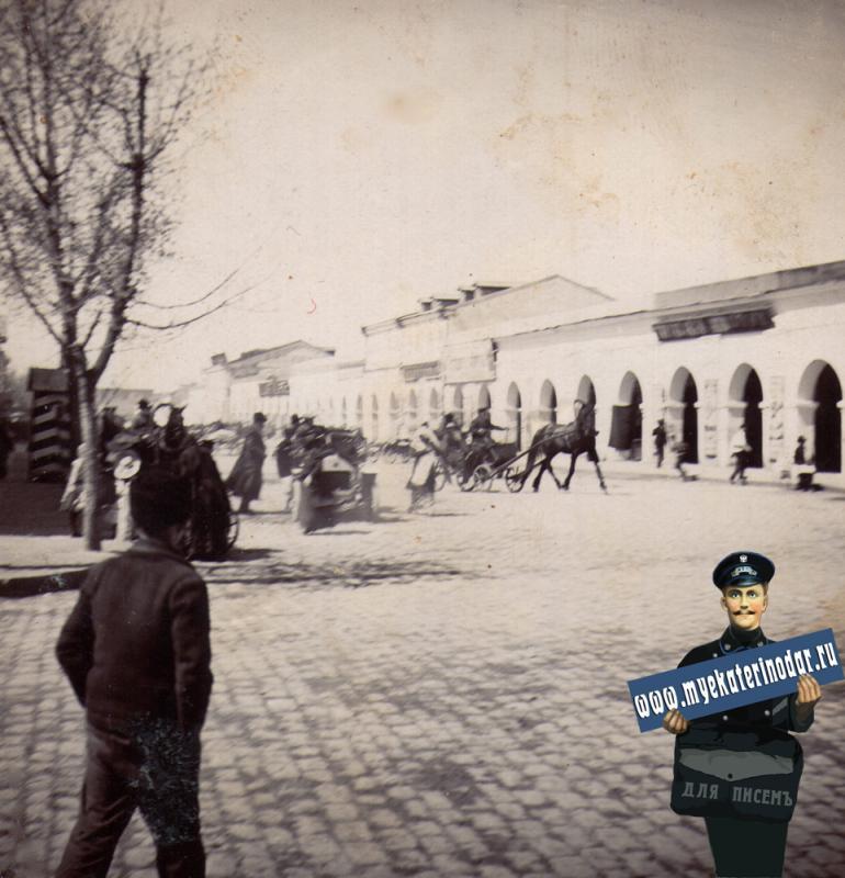 Ейск. Таганрогская улица, 1914 год