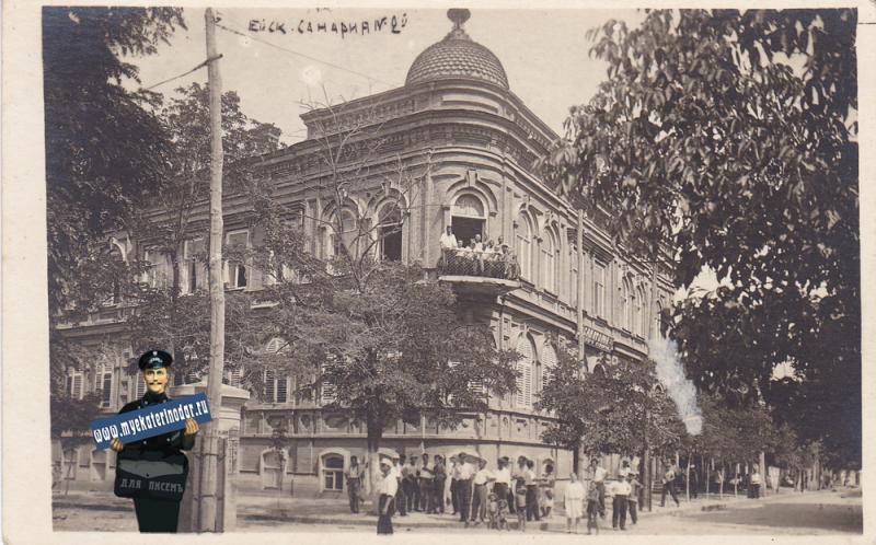Ейск. Угол улиц Коммунаров и Свердлова, вид на восток, 1930-е годы