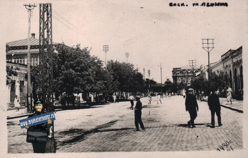 Ейск. ул. Ленина, 1930-е