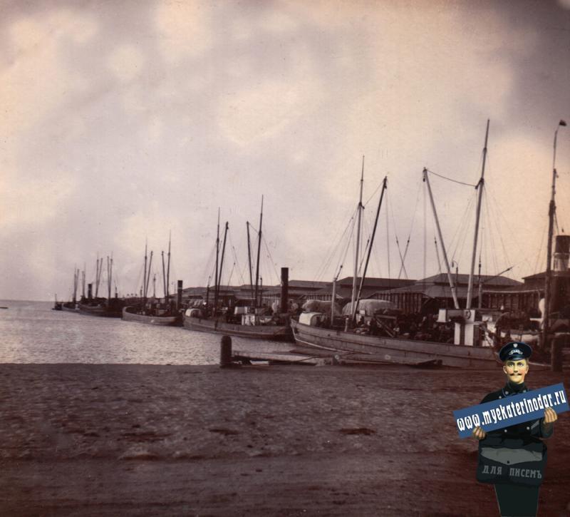 Ейск. В порту, 1914 год