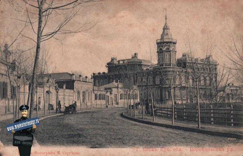 Ейск. Воронцовская улица, до 1917 года