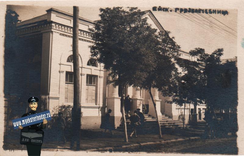 Ейск. Грязелечебница, 1930-е