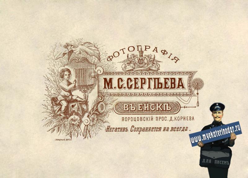 Фотограф Сергеев М.С.