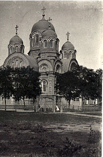 Ейск. Новопокровская церковь, около 1912 года
