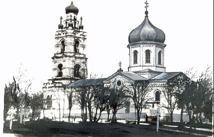 Ейск. Пантелимовская церковь, около 1912 года