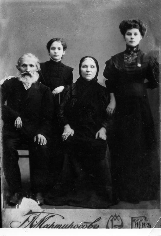 Ейск. Прапрапредки, начало 1900-х