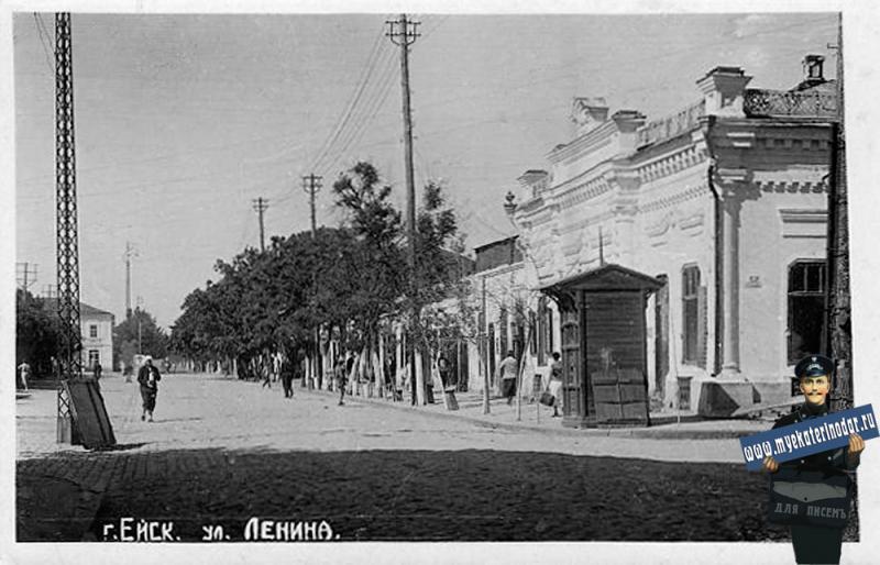 Ейск.  Перекрёсток улиц Ленина и Победы.