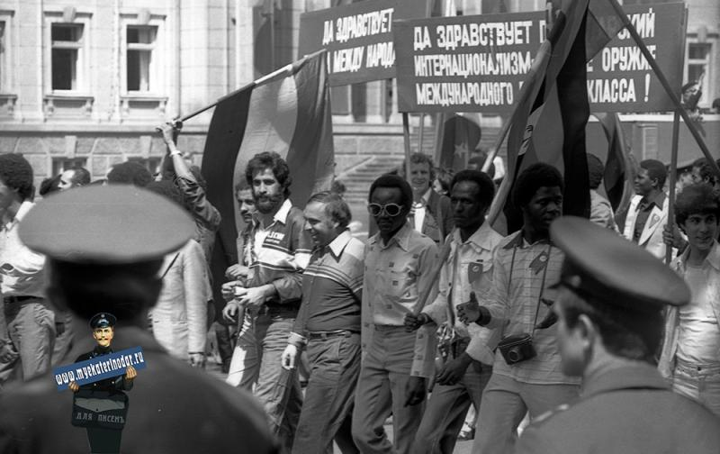 Краснодар. Первомайский парад, 1983 год