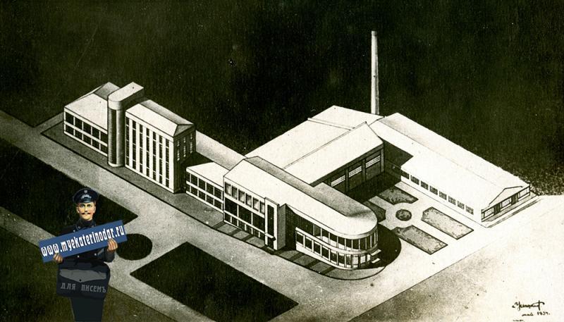 1934 год. Краснодарский Инж.-Строит. Институт