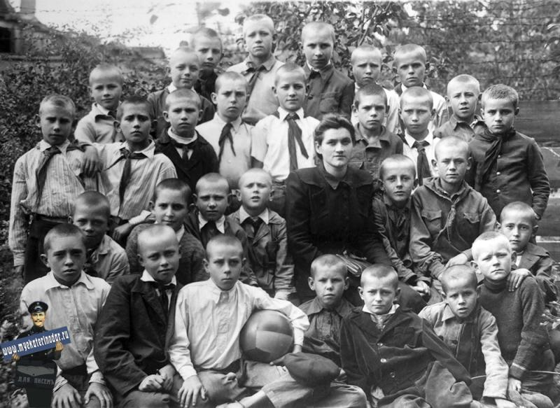 Краснодар. Школа №14. 4 класс, 1949 год