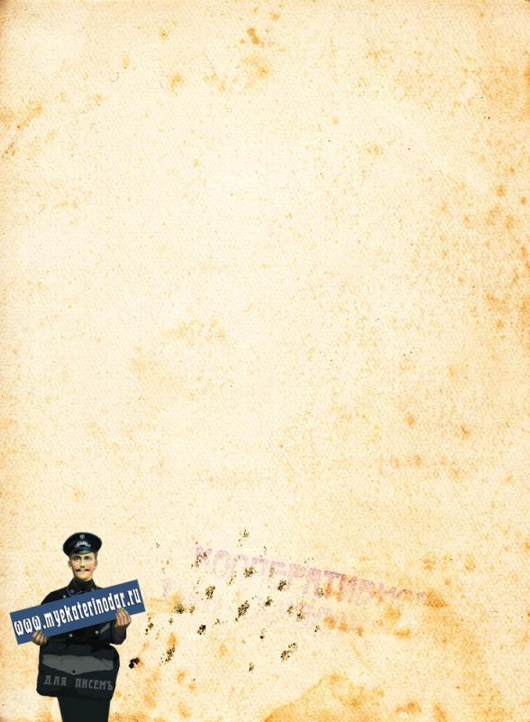 """Адресная сторона. Краснодар. Издательсва Кооперативного Товарищества """"Художник"""""""