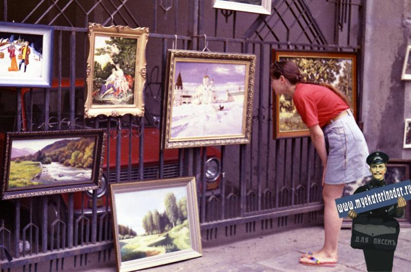 "Краснодар, ""Арбат"" на ул.Чапаева, 1989 год."